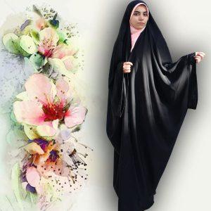 چادر عبا پرنسسی کن کن عروس حجاب حدیث