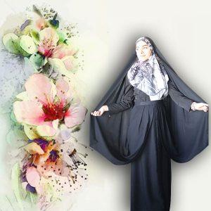 چادر قجری حریر الاسود حجاب حدیث