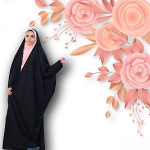 چادر بحرینی کن کن عروس حجاب حدیث