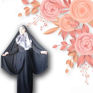 چادر قجری کن کن عروس حجاب حدیث