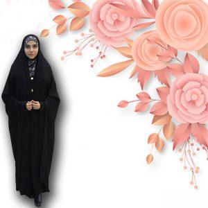 چادر مروارید کن کن عروس حجاب حدیث