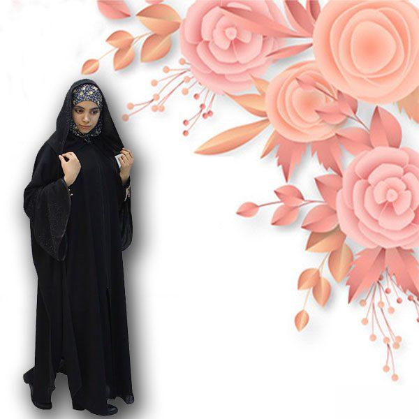 چادر شنلی کن کن ژرژت حجاب حدیث