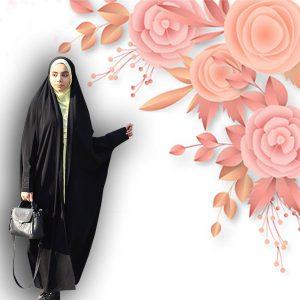 چادر شیدا کن کن عروس حجاب حدیث