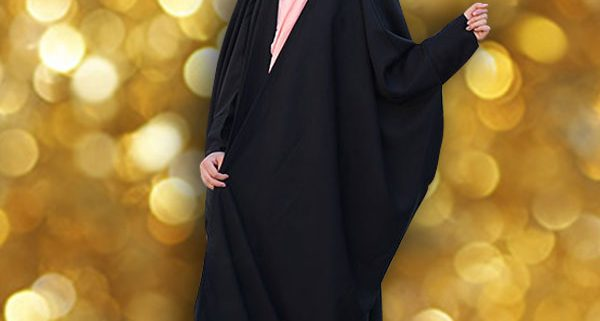 چادر بحرینی