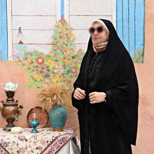 چادر شیما حریرالاسود حجاب حدیث