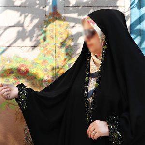 چادر عبا کن کن ندا جواهردوزی