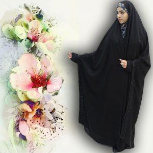 چادر مروارید حریرالاسود حجاب حدیث2