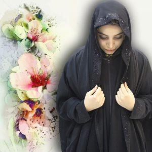 چادر سما کن کن ژرژت حجاب حدیث